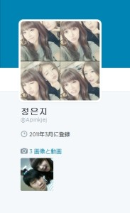 Baidu IME_2014-7-25_17-32-27
