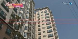 Baidu IME_2014-8-17_10-48-19