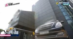 Baidu IME_2014-8-17_11-18-56