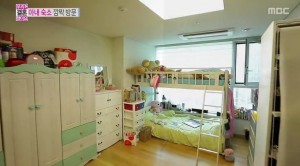 Baidu IME_2014-8-17_12-42-22
